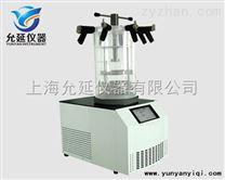 台式压盖多歧管冷冻干燥机
