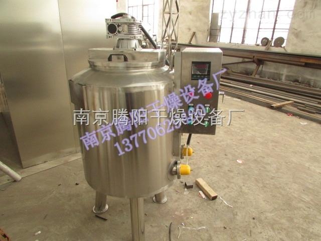 导热油恒温加热真空搅拌反应釜