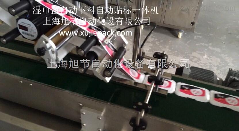 安徽/河北袋装湿巾翻盖不干胶平面贴标机