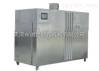 供应热泵烘干机