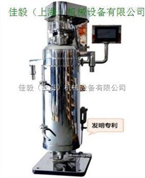 納米材料離心機