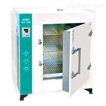 8411-4远红外高温干燥箱(实验室高温烘箱)生产厂家