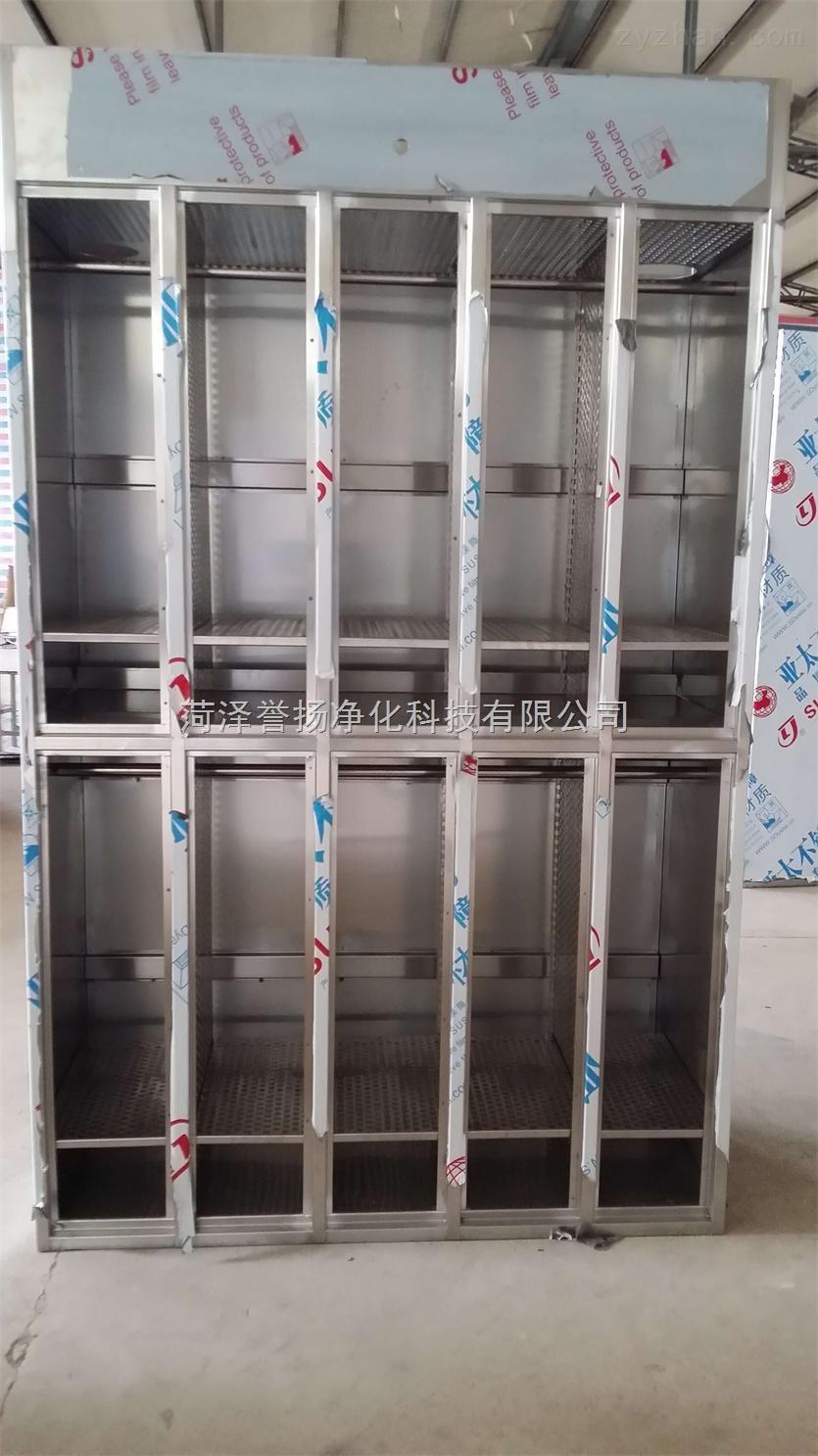 不锈钢臭氧循环消毒衣柜