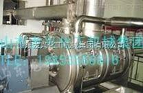 山東龍興-錐形雙螺旋混合機    混合機    雙螺旋混合機