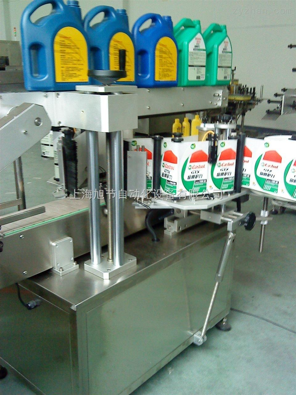 芦荟汁塑料瓶双侧面贴标机