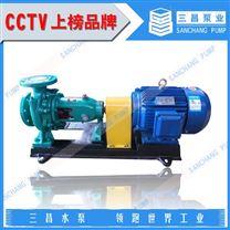 长沙热水循环泵什么牌子好,R型热水循环泵厂家,三昌泵业