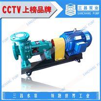 长沙循环泵哪个牌子好,长沙工业R型循环泵厂家批发,三昌泵业