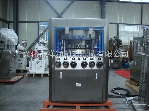 ZPYG51旋转式压片机、高速冲压片机