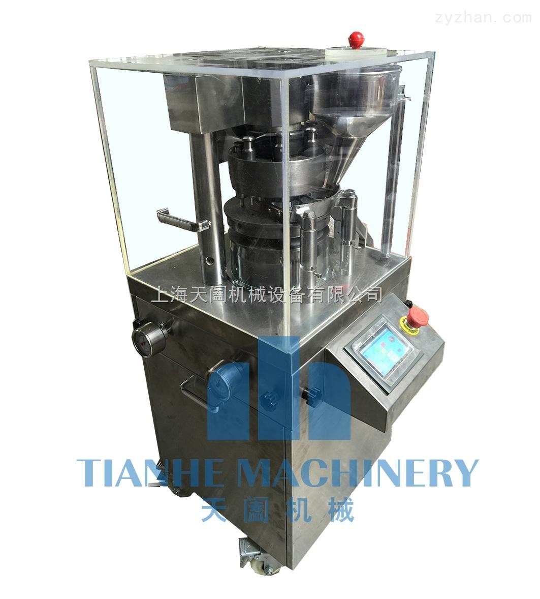 旋转式压片机 PLC触摸屏操作 带移动滚轮
