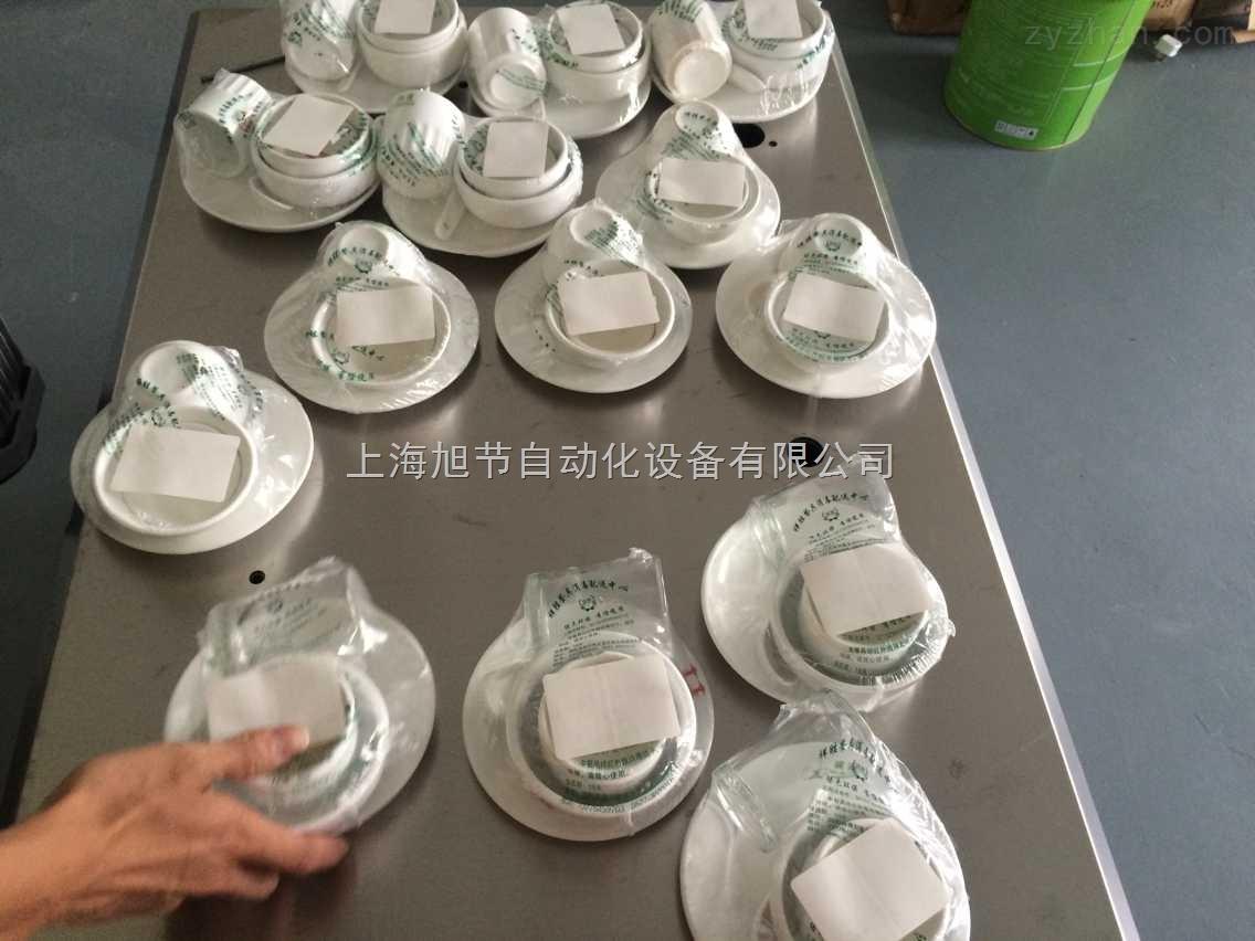 上海旭节*款消毒餐具贴标机