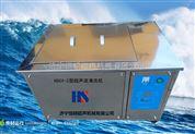 专业生产镍网超声波清洗机(HSCX)