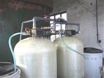 fleck全自动软化水器供应厂家