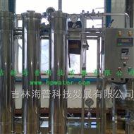 NF8040纳滤膜脱盐设备