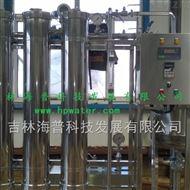 8040卫生级超滤膜分离装置