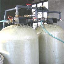 fleck全自动软化水器