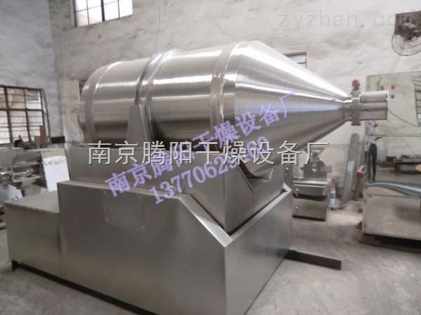 符合制药厂GMP标准二维运动摇摆混合机南京供应商