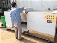 制药厂专用槽型混料搅拌机