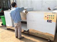 食品厂搅拌面粉槽型混合机