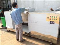 食品廠攪拌面粉槽型混合機