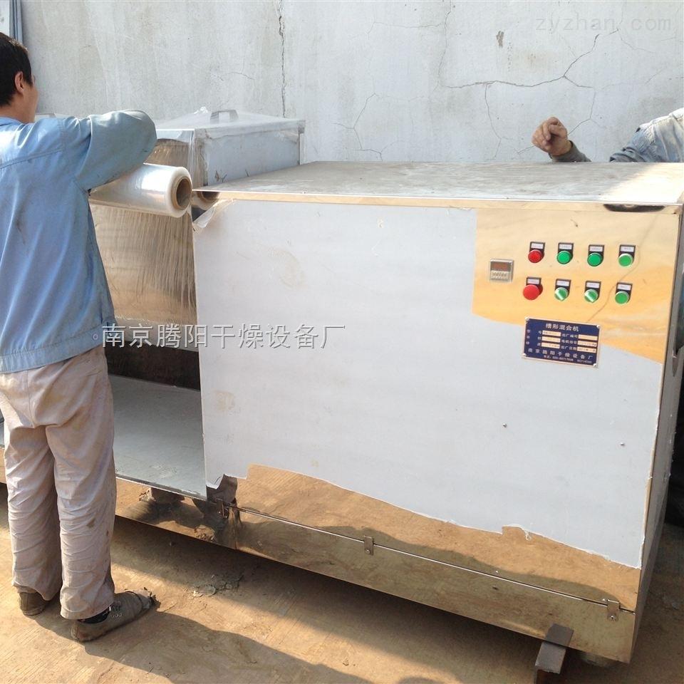 制药厂槽型混料搅拌机