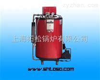供應蒸汽鍋爐\熱水鍋爐