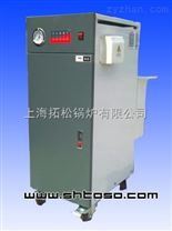 供應小型電鍋爐60KW