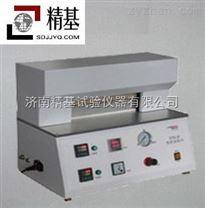 鋁箔熱封強度試驗器