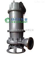 排污泵:QW型大流量不銹鋼移動式潛水排污泵