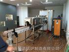 套标机配套用36KW电蒸汽发生器 厂家直供