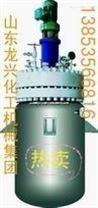 山東龍興-高壓磁力反應釜   反應釜  電機熱反應釜