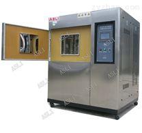 液體式冷熱沖擊試驗機