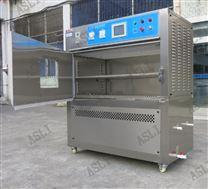 紫外湿热老化试验箱