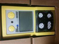 美国英思科便携式M40 PRO气体分析仪