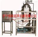 銷售50L加熱型超聲波中藥提取罐(科研專用)