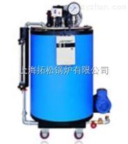 LSS0.05-0.7-Y/Q全自動免檢燃油蒸汽鍋爐