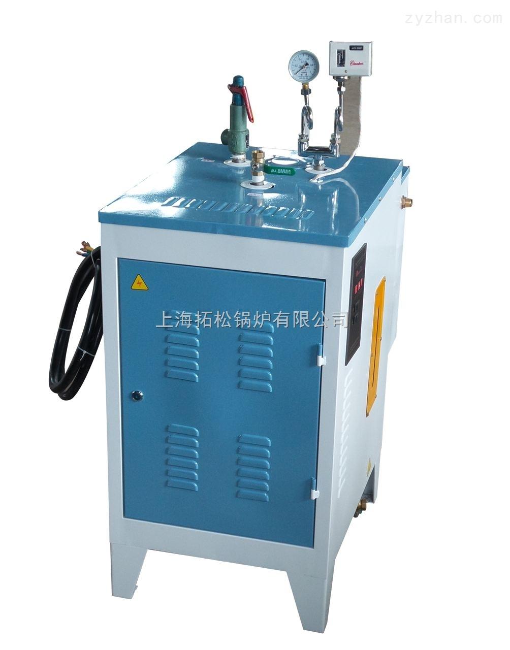 全自动免检电加热蒸汽发生器