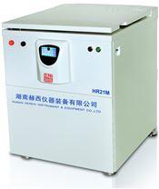 低温高速冷冻离心机