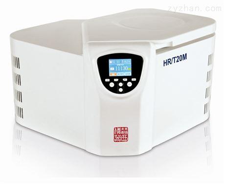 台式高速冷冻机 进口无氟压缩机组 4×100ml  赫西离心机
