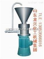 山东龙兴专业生产胶体磨,立式胶体磨