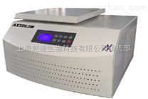 AXTDL5M宿迁市低速大容量冷冻离心机