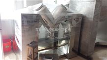 混合机  V型混合机   物料均匀混合  苏州混合机