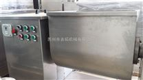 高效槽型混合机价格