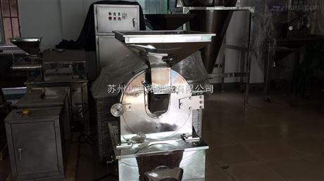食品茶叶类粉碎机厂家