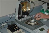 MB35快速水分测定仪
