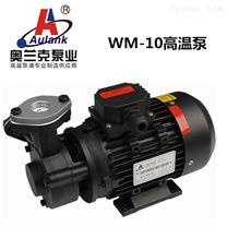 模温机热水循环泵