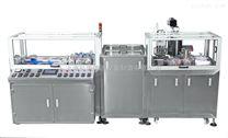 實驗室全自動栓劑設備