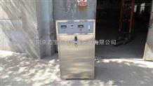 广东深圳-XBCY-K-B水冷式臭氧发生器