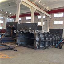 化工廢水中硫酸污泥空心槳葉式干燥機KJG-24
