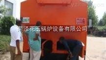 2噸臥式生物質蒸汽鍋爐