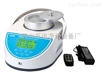 JCQ-5浮游细菌采样器厂家价格-苏信净化